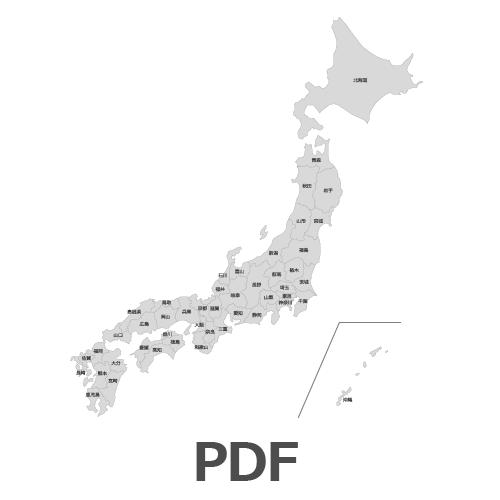 japan_all_map_pdf