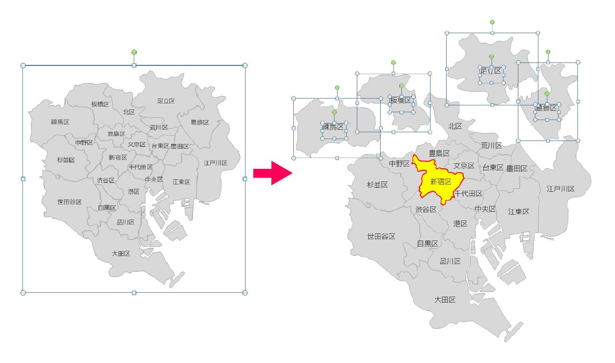 自由に編集可能な東京地図