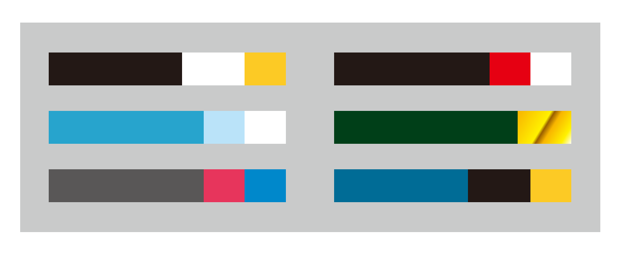 配色は比率とセットで考える