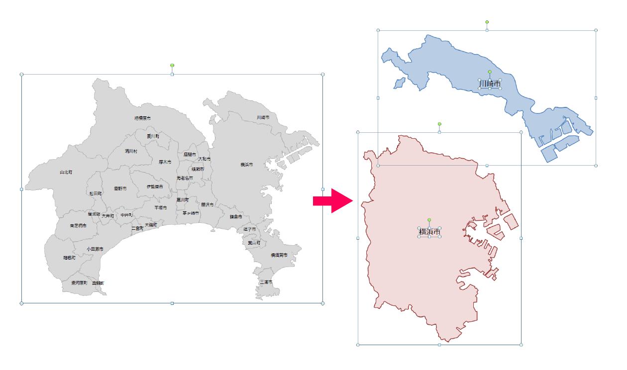 編集可能な神奈川県地図