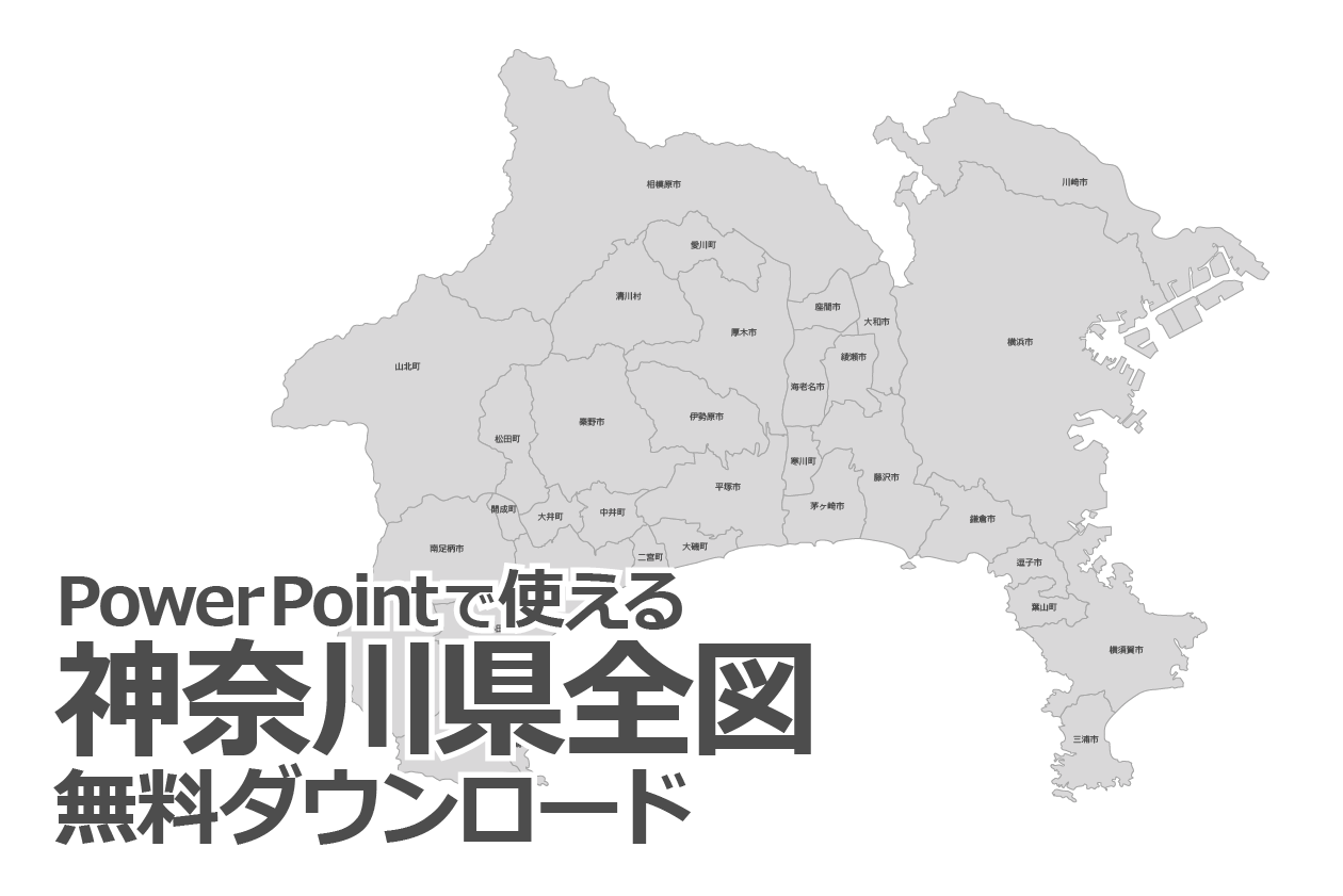 powerpoint pdf ファイル 縮小