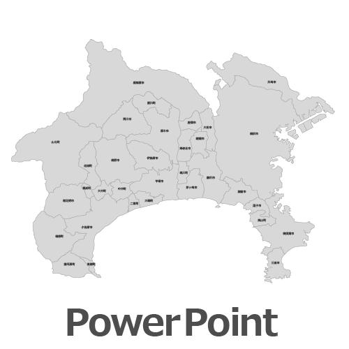 PowerPoint神奈川県地図