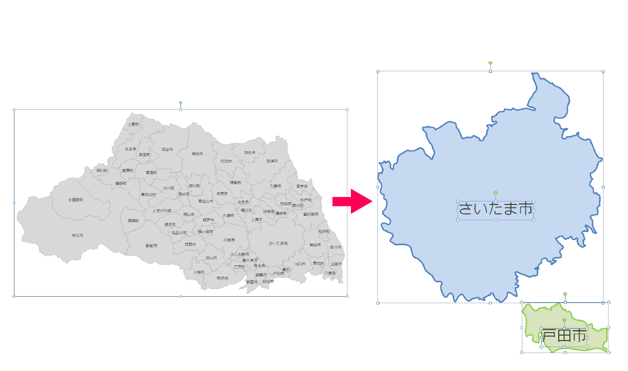 編集可能な埼玉県地図