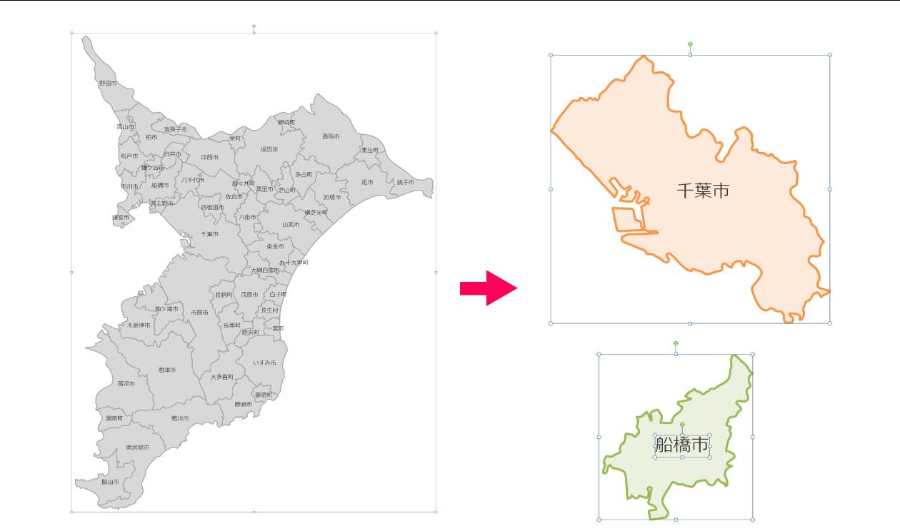 編集可能な千葉県地図