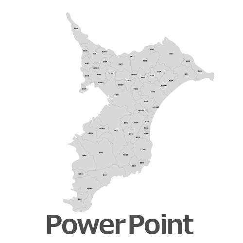 PowerPoint千葉県地図