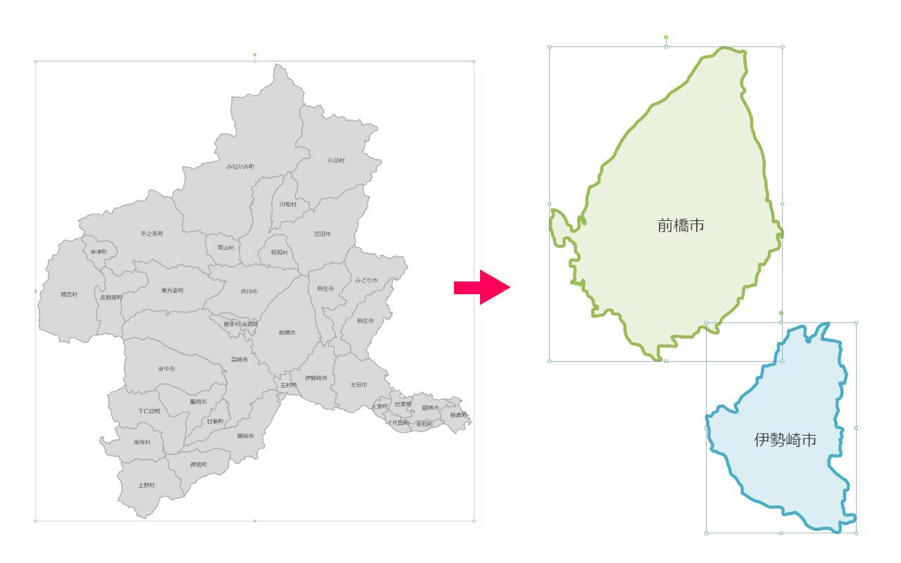 編集可能な群馬県地図