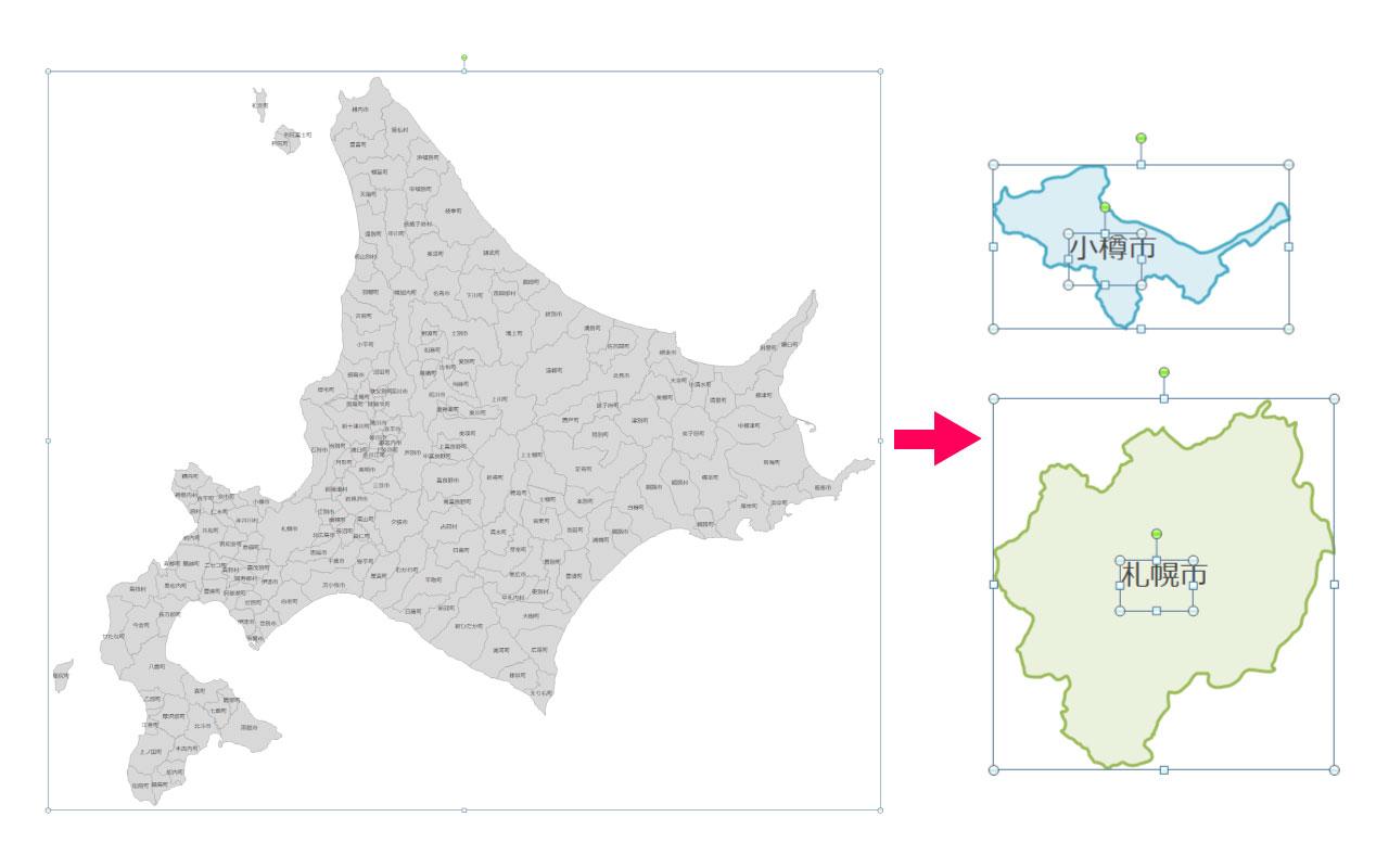 編集可能な北海道地図