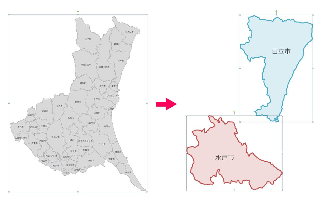 編集可能な茨城県地図