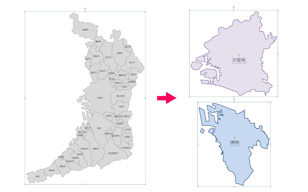編集可能な大阪府地図