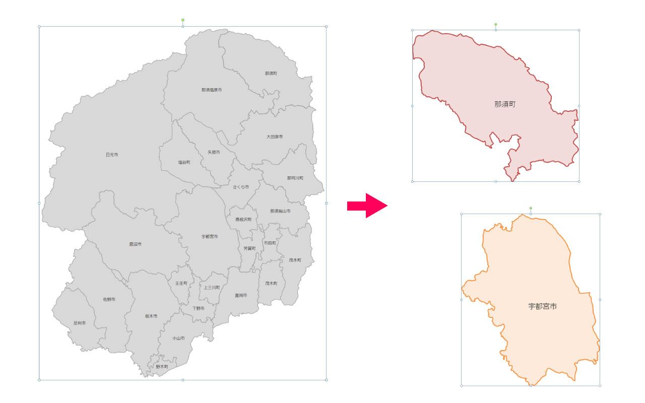 編集可能な栃木県地図