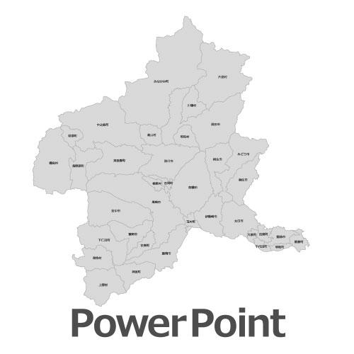 群馬県全図PowerPoint