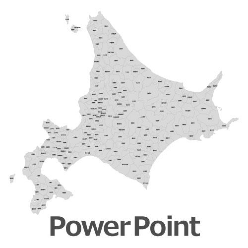 北海道全図PowerPoint