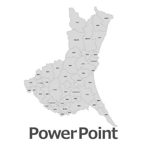 茨城県全図PowerPoint