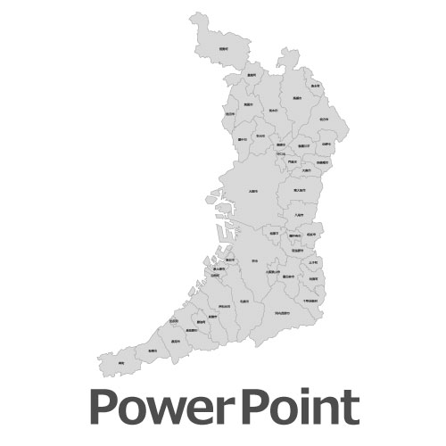 大阪府全図PowerPoint